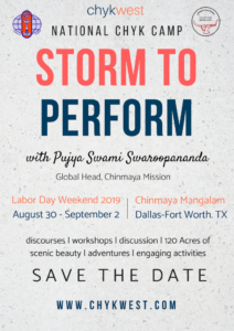 National CHYK Camp - Storm to Perform @ Chinmaya Mangalam
