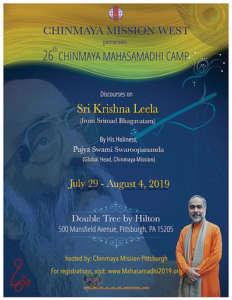 26th Chinmaya Mahasamadhi Camp 2019 @ Double Tree By Hilton