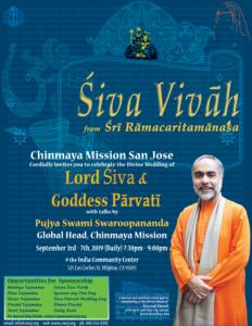 Siva Vivah by Ramacaritamanasa