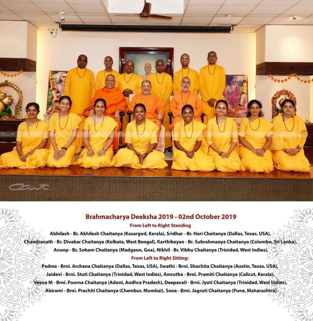 Brahmacharya Deeksha-2019