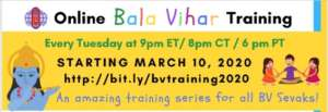 Online Balavihar Training - 2020