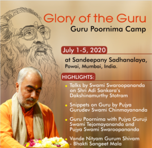 Glory of the Guru - Guru Poornima Camp @ Sandeepany Sadhanalaya