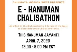 E-Hanuman Chalisathon
