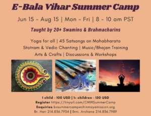 2020 E-Bala Vihar® Summer Camp