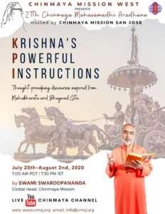 Krishna's Powerful Instructions -Live via YouTube