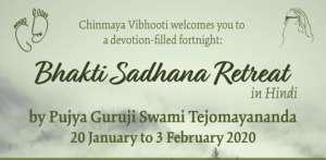 Bhakti Sadhana Retreat