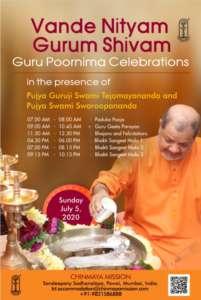 Guru Poornima Celebrations @ Sandeepany Sadhanalaya