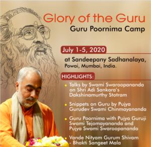 Glory of the Guru - Guru Poornima Camp @ Sandeepany Sadhanalaya