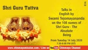 Shri Guru Tattva – 108 names of Shri Guru - The Absolute Being.