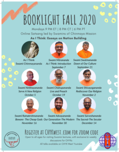 Booklight Fall 2020