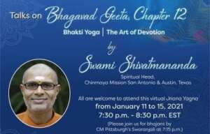 Talks On Bhagavad Geeta - Chapter 12 - By Swami Shivatmananda