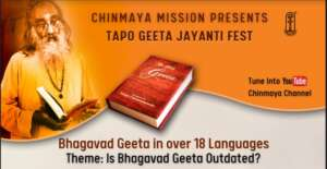 Tapo Geeta Jayanti Fest