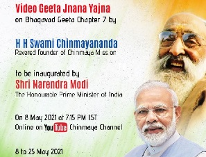 Pujya Gurudev Swami Chinmayananda's 105th Jayanti @ Youtube Chinmaya Channel