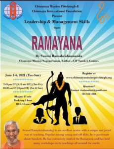 Ramayana By Swami Ramakrishnananda