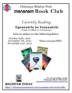 Mananam Book Club @ Virtual