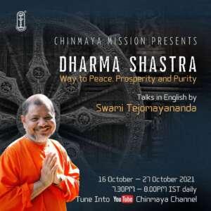 Dharma Shastra - By Swami Tejomayananda